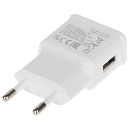 ALIMENTATOR 5V/2A/USB/W
