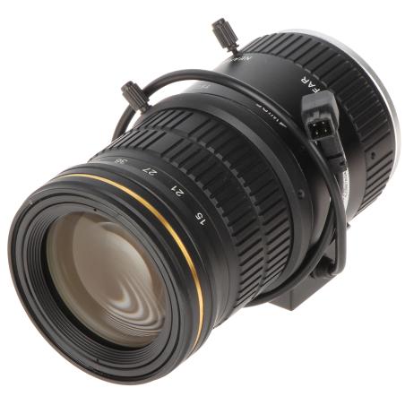 OBIECTIV ZOOM IR MEGA-PIXEL PFL1575-A12D 4K UHD 15 ... 75 mm DC DAHUA